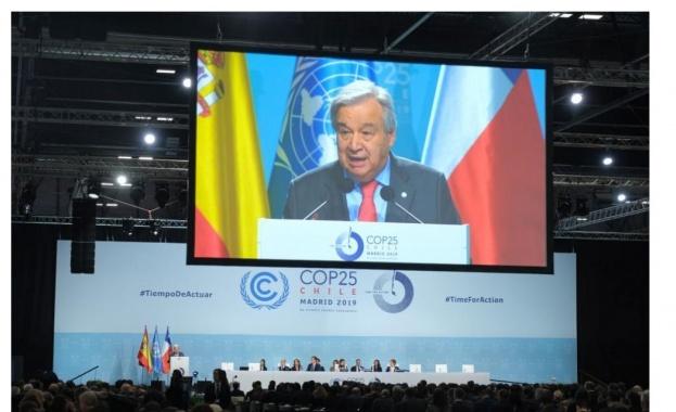 Близо 200 държави участват в конференцията за климата на ООН в Мадрид