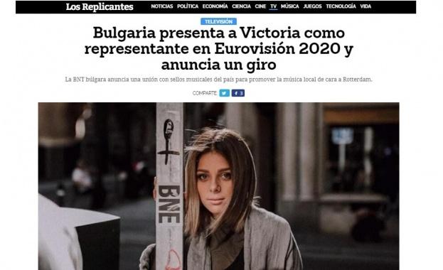 Широк международен отзвук за българския представител на Евровизия 2020 VICTORIA (Видео)