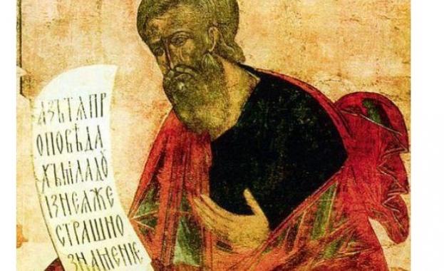 Св. пророк Софония