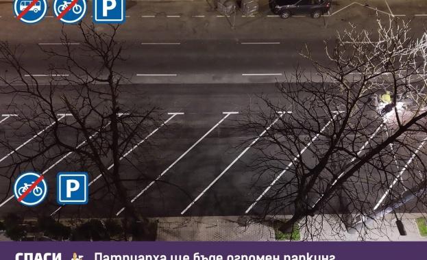 """Снимка: По-дълги паркоместа по обновения бул. """"Патриарх Евтимий"""", догодина и велоалея"""
