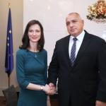 Премиерът Борисов се срещна с европейския комисар Мария Габриел