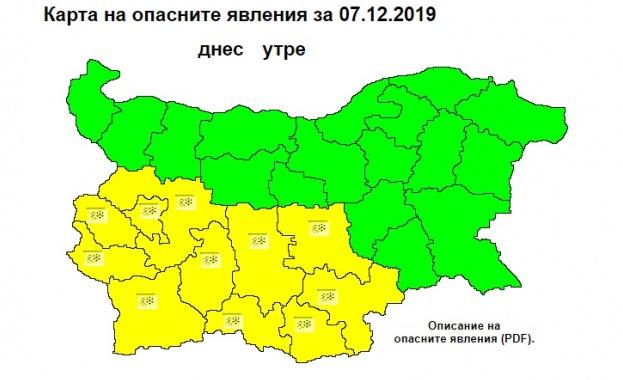 Жълт код за сняг и поледици в 11 области в