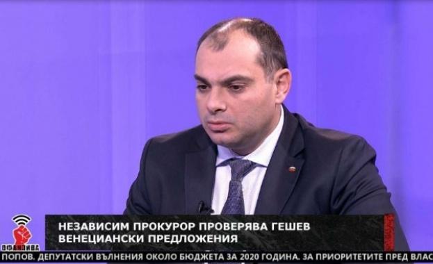 Към настоящия момент нямаме решение относно изборът на Сотир Цацров