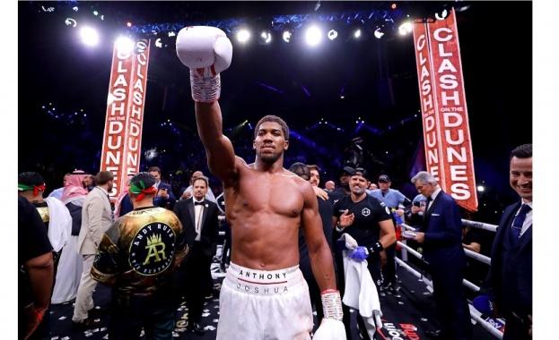 Антъни Джошуа отново е световен шампион по бокс в тежка