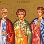 Свети мъченици Мина, Ермоген и Евграф