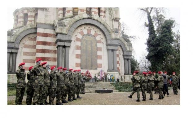 В Плевен отбелязват 142 години от Освобождението на града. 10-и