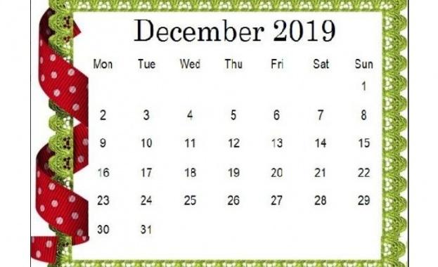 Предстоящи събития в страната за 10 декември
