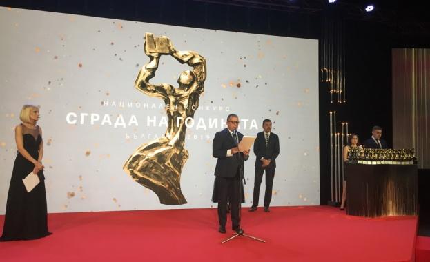 Заместник-министърът на регионалното развитие и благоустройството Валентин Йовев връчи награда