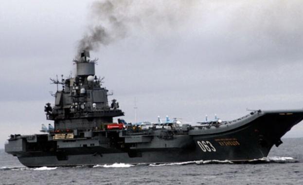 """Единственият самолетоносач на руския флот - """"Адмирал Кузнецов"""