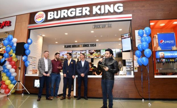 BURGER KING® вече е в Мол Парадайз Център