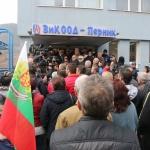 Прокуратурата: МОСВ и МРРБ не са направили необходимото за кризата в Перник