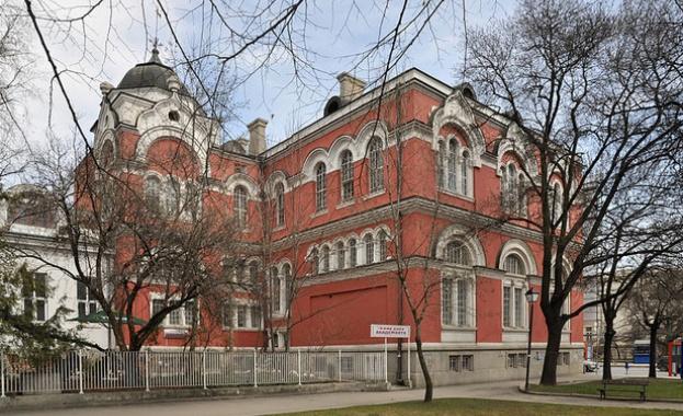 Ректорът на Художествената академия подаде оставка