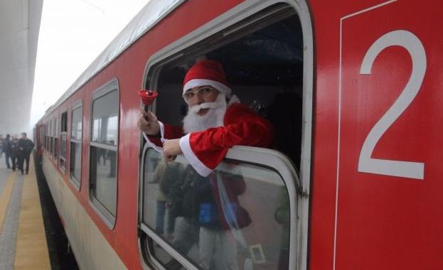 """Дядо Коледа и Снежанка ще пътуват във влаковата композиция """"Родопи"""