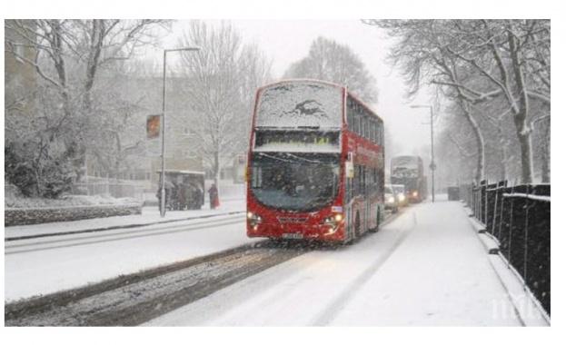 До 5 сантиметра сняг в комбинация с нетипично ниските температури
