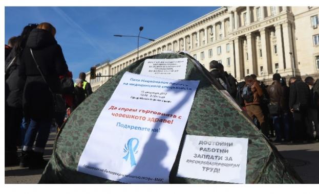 Участниците в започналия вчера протест на медицински специалисти с искане