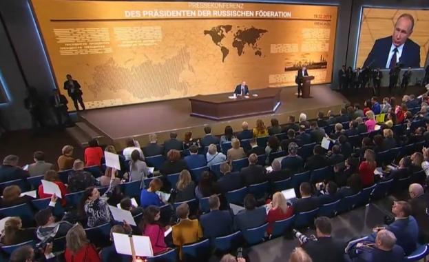 Руският президент Владимир Путин даде голямата си годишна пресконференция, която