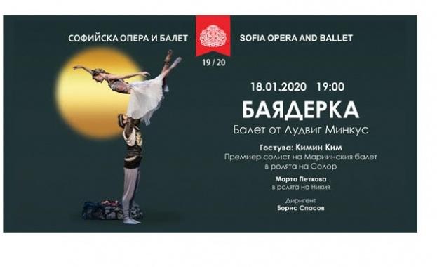 """Любителите на балетното изкуство ще могат да видят шедьовъра  """"Баядерка"""" през януари"""