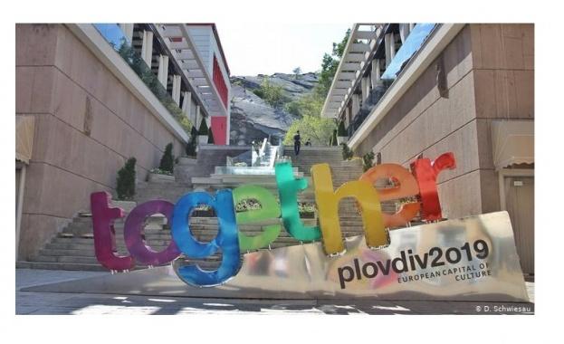 С тържествена церемония днес Пловдив ще предаде титлата