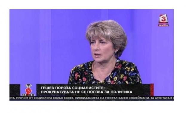 """""""Няма напрежение в ръководството на БСП и Станислав Владимиров"""". Това"""