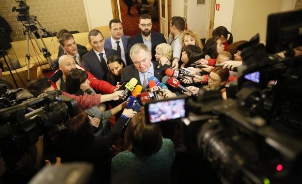"""""""След консултации с парламентарната група на ДПС, парламентарните групи на"""