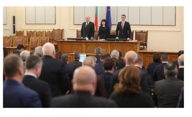 Разбирателство иска парламентарният шеф Цвета Караянчева. Да си пожелаем здраве