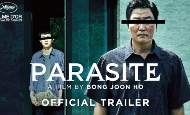 След като филмът на южнокорейския режисьор Понг Джун Хо Паразит