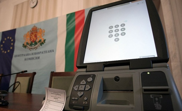 Приетият от Народното събрание Изборен кодекс предвиждат въвеждане на пълно