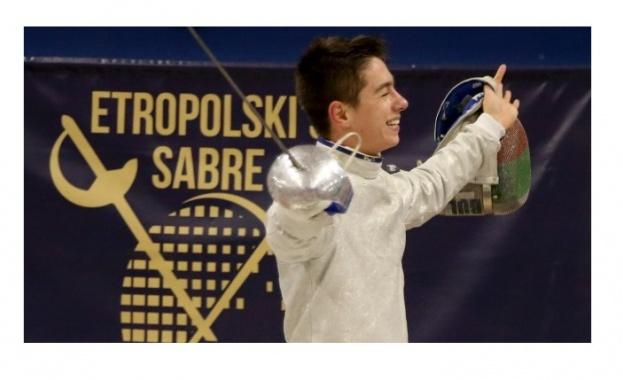 Тодор Стойчев стана носител на комплексната Европейска купа за кадети