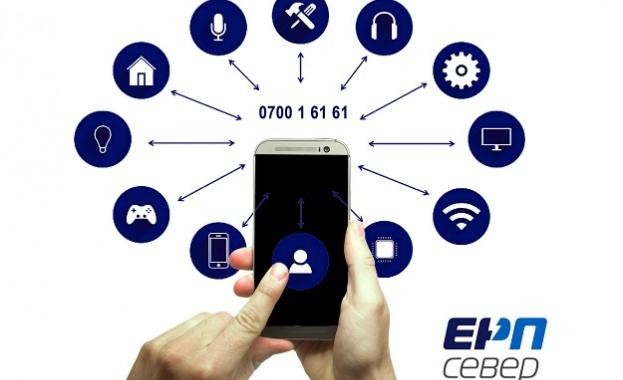Електроразпределение Север добави нова функционалност към съществуващата интерактивна система за