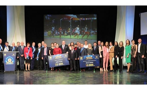 ММС и Българският спортен тотализатор раздадоха премии на обща стойност