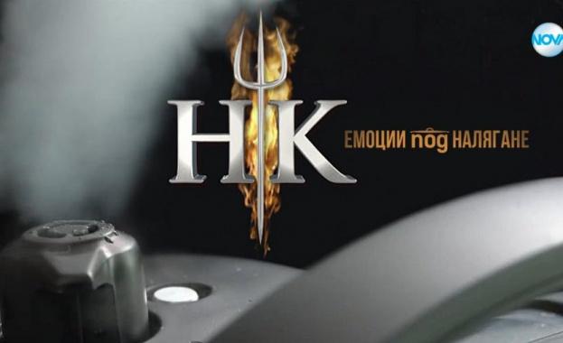 Кулинарната надпревара Hell's Kitchen се завръща в телевизионния ефир на
