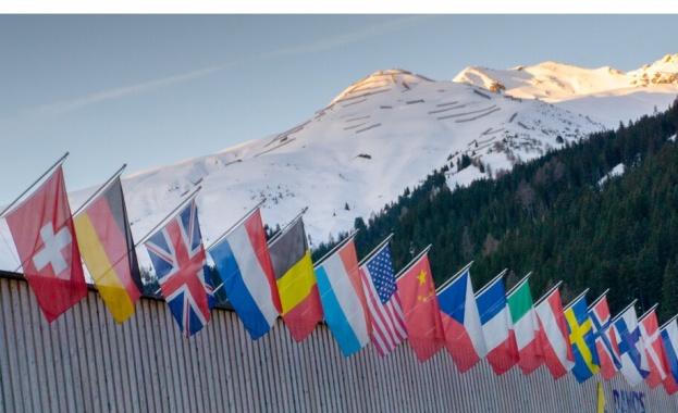 Около 3 000 ще бъдат участниците в Световния икономически форум,