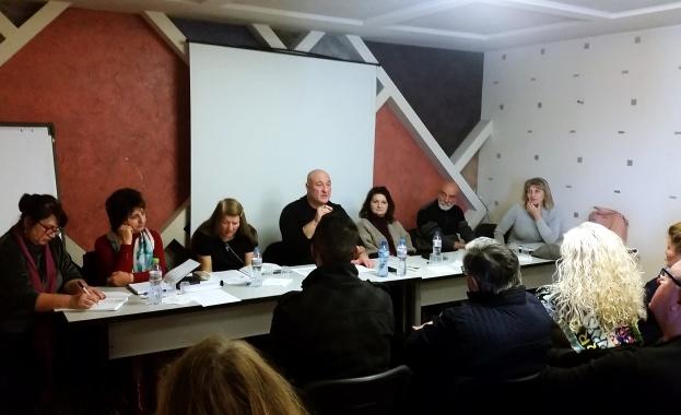За извънреден конгрес на БАПЗГ (Българската асоциация на професионалистите по