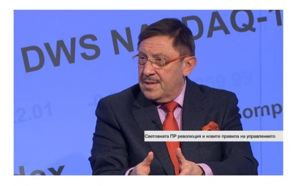 По време на Световния икономически форум в Давос без съмнение