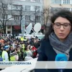 Протест пред парламента: Хотелиери и ресторантьори искат намаляване на ДДС