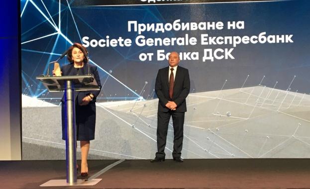 Банка ДСК спечели специалната награда от Forbes Business Awards 2020