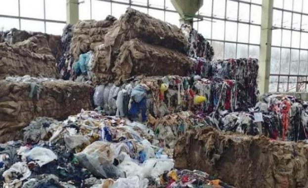 В Батак назрява напрежение сред местните хора заради складирани останки