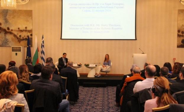 Програмата за съвместни действия между Министерството на туризма на България