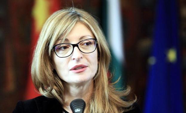 Вицепремиерът и министър на външните работи Екатерина Захариева изпрати писмо