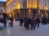 ПП МИР обедини българите за машинното гласуване и за оставка на правителството