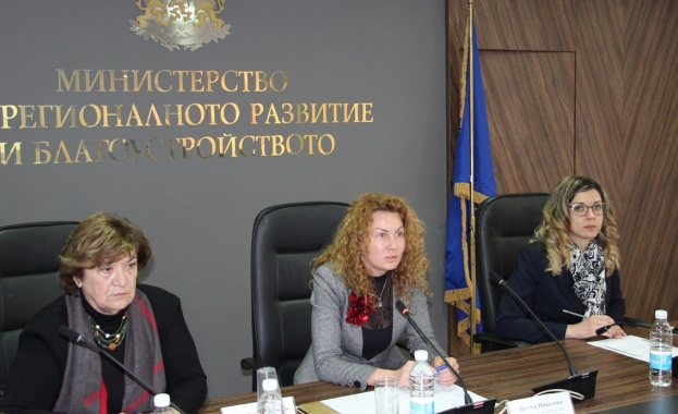 Съветът по регионална политика към Министерството на регионалното развитие и