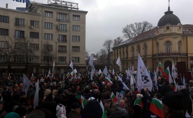 Около 300 души се събраха пред парламента с искането за