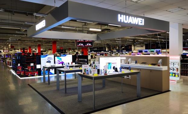 Днес в най-големия технологичен хипермаркет в страната - Техномаркет Mакс