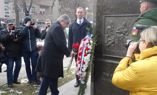 Посолството на Русия в София отбеляза днес Деня на дипломата