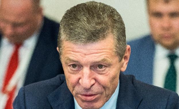 Кремъл назначи нов координатор за Украйна