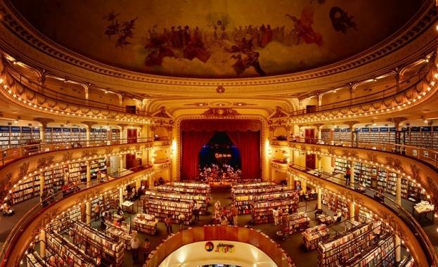 100-годишен театър, превърнат в невероятна книжарница