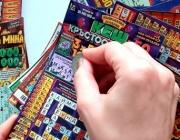 Какво ще се случи с печалбите от Националната лотария