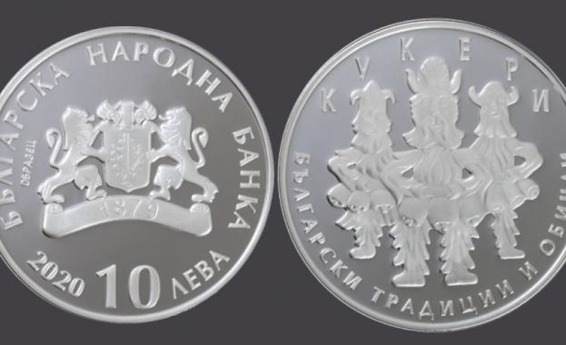 """БНБ пуска в обращение сребърна възпоменателна монета """"Кукери"""""""