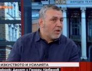 Христо Мутафчиев: Скандалът за Лувъра е заради конфликта между Рашидов и Банов