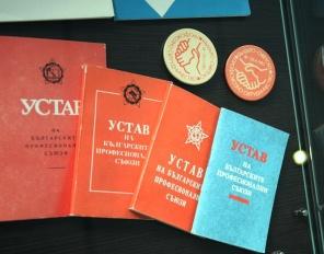 КНСБ отличи заслужили синдикалисти за 30-годишнината си